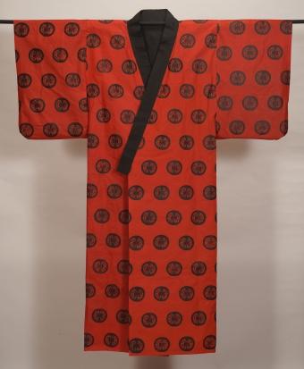 Tomato Kimono